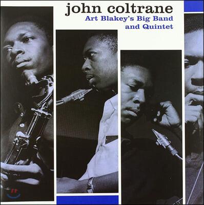 John Coltrane (존 콜트레인) - Art Blakey's Big Band And Quintet [LP]
