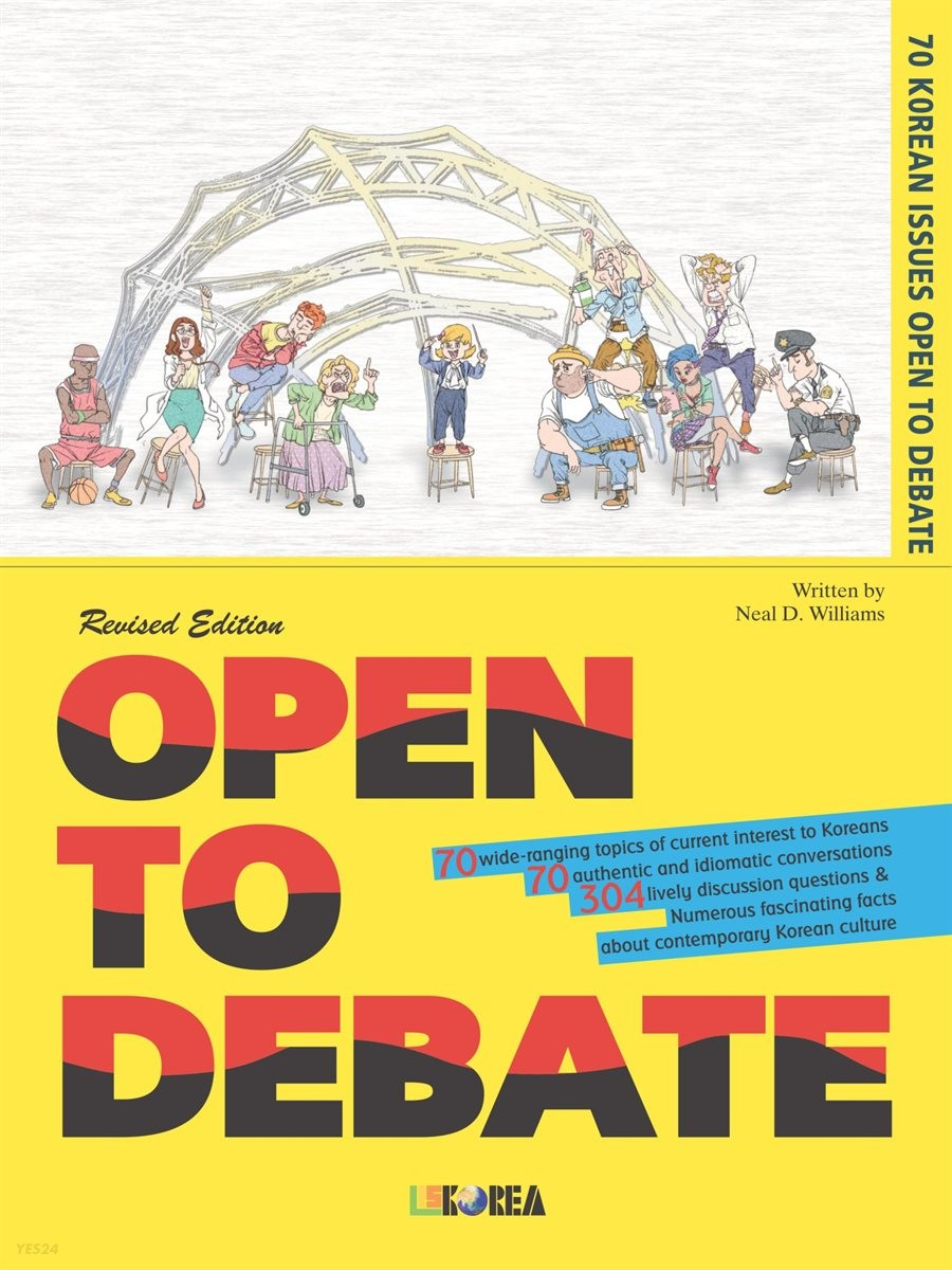 Open to Debate 1 (Revised Edition)