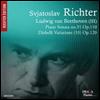 베토벤: 피아노 소나타 31번, 디아벨리 변주곡 (Beethoven: Piano Sonata No.31, Diabelli Variation Op.120) (SACD Hybrid) - Svjatoslav Richter