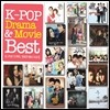K-Pop Drama & Movie Best : K-Pop ���, ��ȭ ������ ������