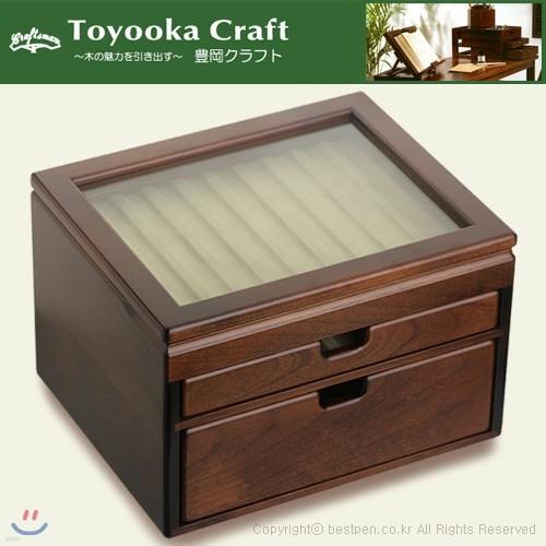 토요오카 크라프트(Toyooka Craft) 만년필 상자-SC63