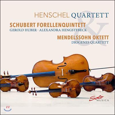 Henschel Quartet 슈베르트: 숭어 오중주 / 멘델스존: 현악 팔중주 (Schubert: Forellenquintett / Mendelssohn: Oktett)