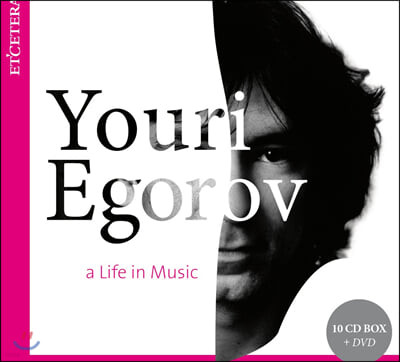 Youri Egorov 유리 에고로프 피아노 연주 모음집 박스세트 (A Life in Music)