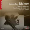 슈베르트: 피아노 소나타 3 & 21번 (Schubert: Piano Sonata No.3 & 21 D.664, 960) (SACD Hybrid) - Sviatoslav Richter