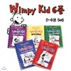 Diary of a Wimpy Kid Book 1~6 Set (Paperback(6))(International Edition)