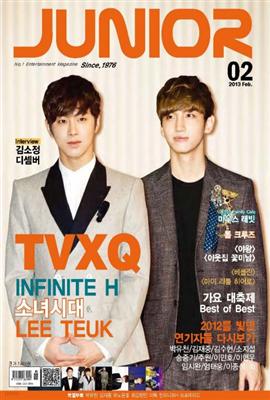 JUNIOR 2013년 02월호