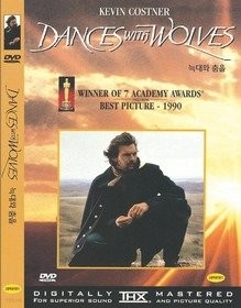 [DVD] 늑대와 춤을 (1DISC)