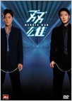 [DVD] 쌍웅 (雙雄) (1DISC)