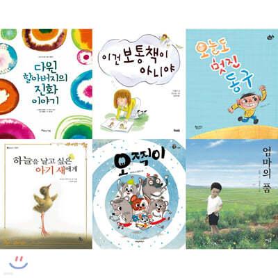 2020 초등학교 1학년 권장 필독서 세트