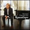 Richard Clayderman - Romantique