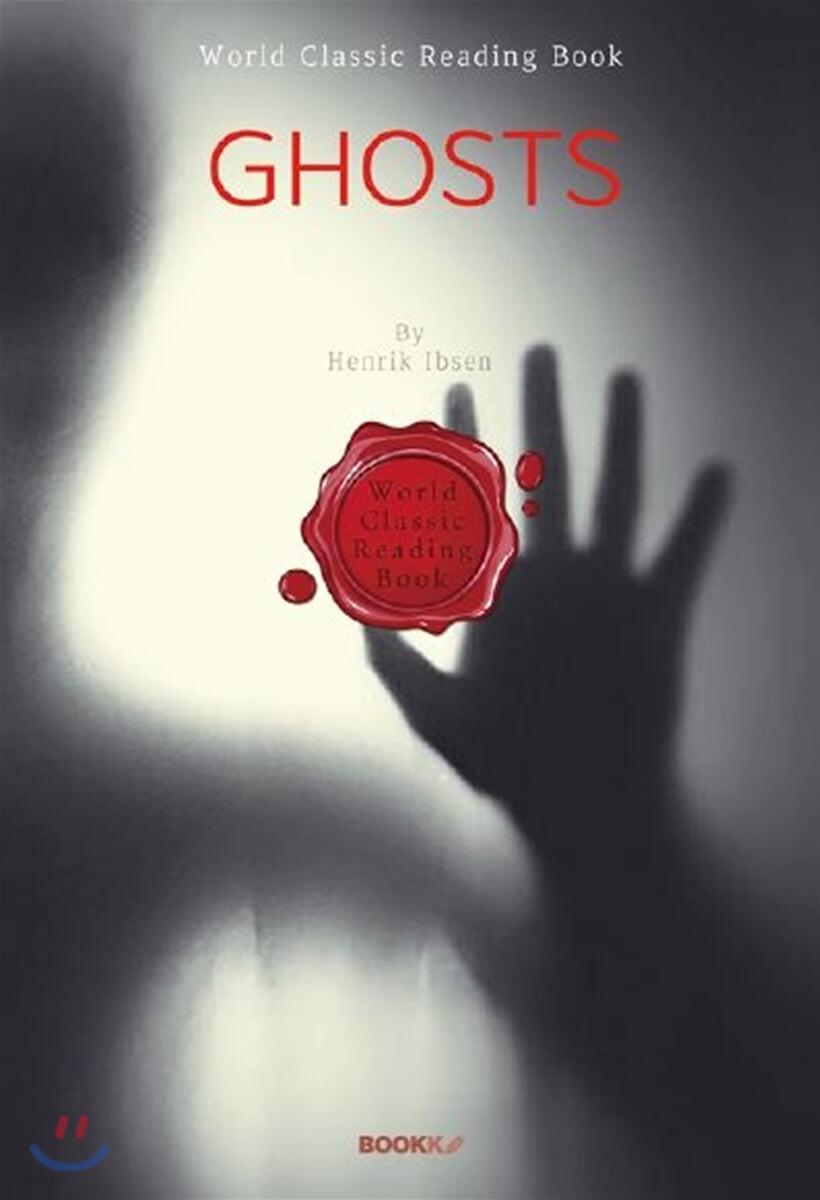 유령 (헨리크 입센 작품) : Ghosts (연극대본: 영어원서)
