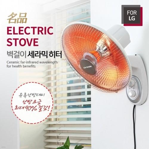 FOR LG LGA-SH100W 벽걸이 세라믹 히터