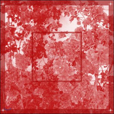 girl in red (걸 인 레드) - Beginnings [레드 컬러 LP]