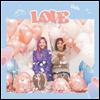 볼빨간 사춘기 - Love (CD+DVD) (초회한정반)