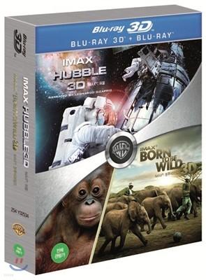 IMAX: 허블 & 본 투 비 와일드 (2D+3D) : 블루레이