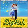 빅 피쉬 뮤지컬 음악 - 오리지널 브로드웨이 캐스트 (Big Fish Original Broadway Cast OST by Andrew Lippa)