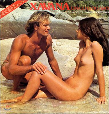 환상의 섬 영화음악 (Hareton Salvanini - Xavana, Uma Ilha Do Amor) [LP]