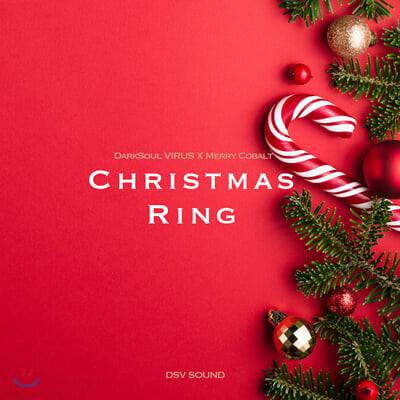 다크소울바이러스 (DARKSOUL VIRUS) X 메리 코발트 (MERRY COBALT) - 크리스마스 반지