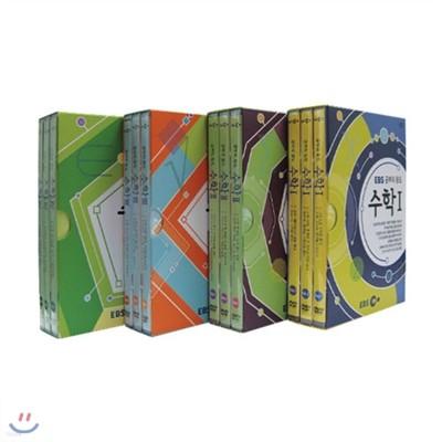 EBS 공부의 왕도 수학 4종 시리즈