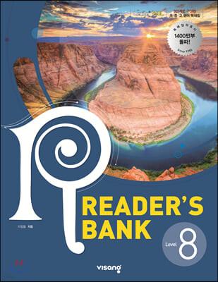 리더스뱅크 Reader`s Bank Level 8 (구 Level 5)