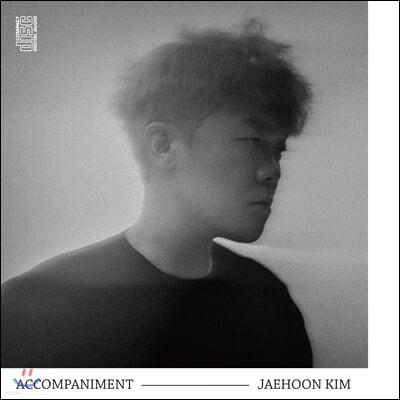 김재훈 - Accompaniment