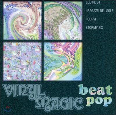 바이닐 매직 비트 팝 컴필레이션 앨범 (Vinyl Magic Beat Pop)