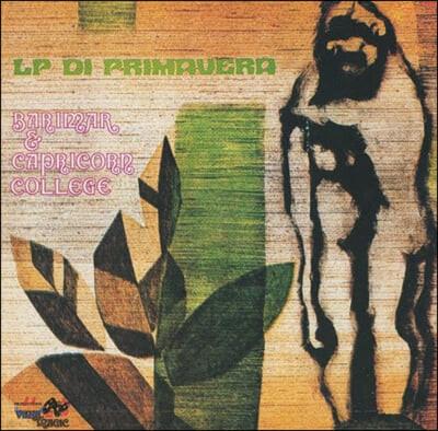 Mario Barimar & Capricorn College (마리오 바리마르 앤 카프리콘 컬리지) - LP Di Primavera