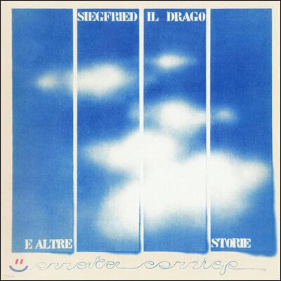 Errata Corrige (에라타 코리드) - Siegfried, Il Drago E Altre Storie