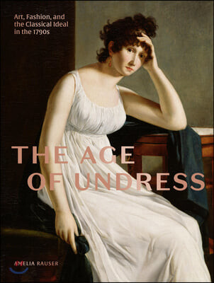 Age of Undress
