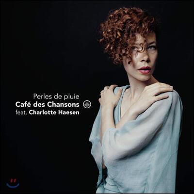 Charlotte Haesen 현악 4중주 반주로 듣는 샹송 (Perles de Pluie)