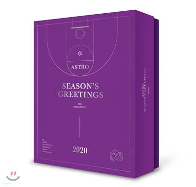 아스트로 (ASTRO) 2020 시즌 그리팅 [Refreshing ver.]