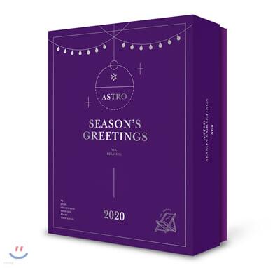 아스트로 (ASTRO) 2020 시즌 그리팅 [Relaxing ver.]