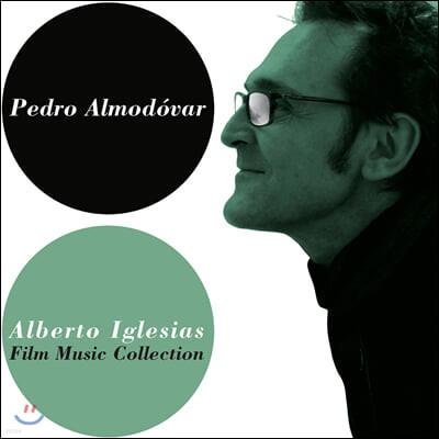 Pedro Almodovar & Alberto Iglesias (페드로 알모도바르 & 알베르토 이글레시아스) - Film Music