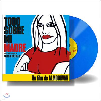 내 어머니의 모든 것 영화음악 (Todo Sobre Mi Madre OST) [블루 컬러 LP]