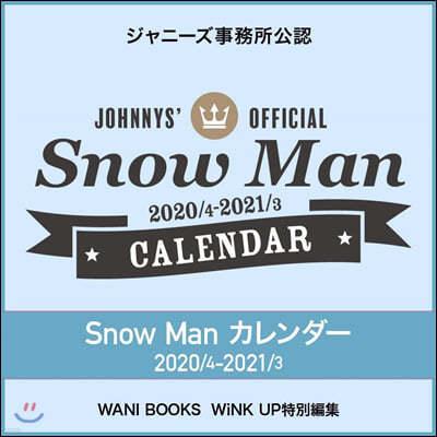 (예약도서)Snow Man カレンダ- 2020.4-2021.3