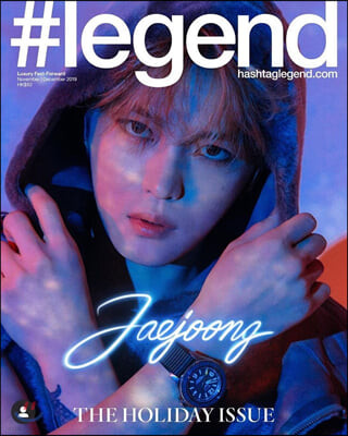 #legend 2019년 11/12월호 (홍콩판) : 김재중 커버 (랜덤 여부 미정)