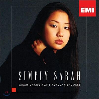 장영주 - 바이올린 소품집 (Simply Sarah)