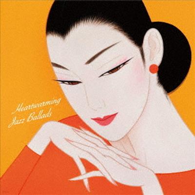Various Artists - Heartwarming Jazz Ballads (2CD)(일본반)