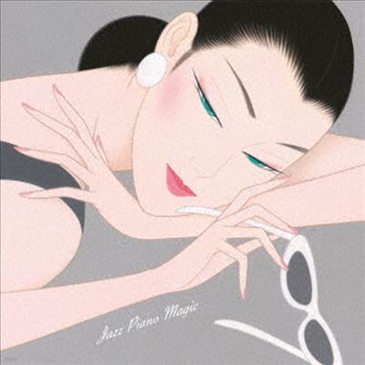 Various Artists - Jazz Piano Magic (2CD)(일본반)