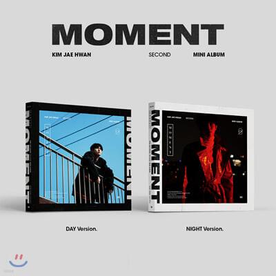 김재환 - 미니앨범 2집 : Moment [Day+Night SET]