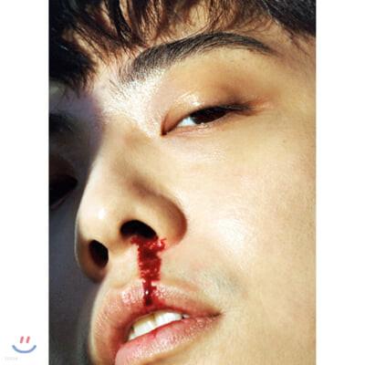 기리보이 (Giriboy) - 치명적인 앨범 Ⅲ