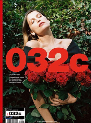 032c (반년간) : 2019년 Issue 37