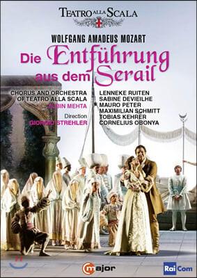 Mauro Peter 모차르트: 후궁으로부터의 탈출 (Mozart: Die Entfuhrung aus dem Serail)