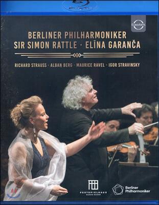 Simon Rattle / Elina Garanca 슈트라우스: 돈 주앙 / 알반 베르크: 7개의 초기 노래 외 (Strauss: Don Juan / Alban Berg: Seven Early Songs)