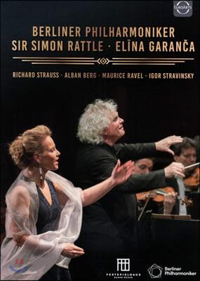 Simon Rattle 슈트라우스: 돈 주앙 / 알반 베르크: 7개의 초기 노래 외 (Strauss: Don Juan / Alban Berg: Seven Early Songs)