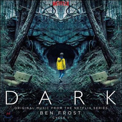 다크 드라마음악 (Dark: Cycle 1 by Ben Frost) [옐로우 컬러 LP]