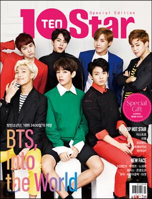 텐아시아 10+Star 매거진 스페셜 에디션