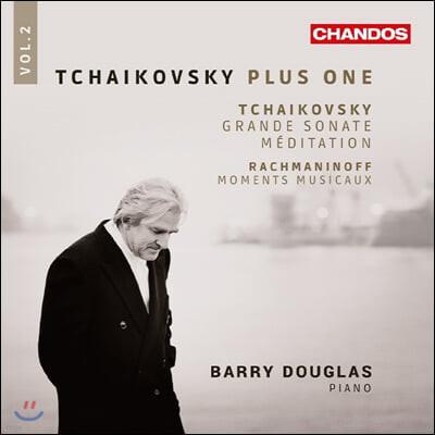 Barry Douglas 차이코프스키: 대 소나타, 명상곡 / 라흐마니노프: 악흥의 시간 - 배리 더글라