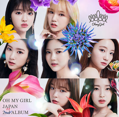 오마이걸 (OH MY GIRL) - JAPAN 2nd ALBUM [라이선스반]