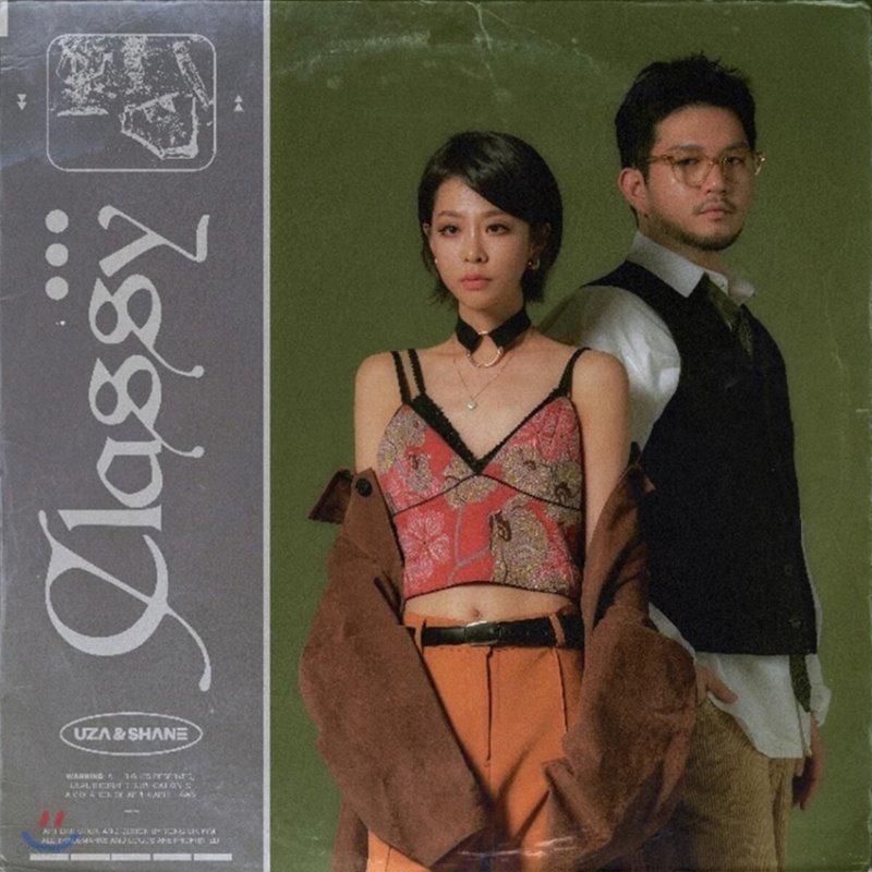 우자앤쉐인 (UZA&SHANE) 1집 - Classy